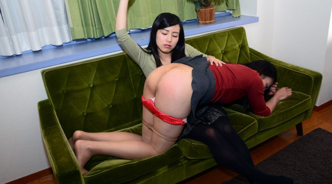 Housewife Yuiko Craves To Be Spanked Searches Net For Partner